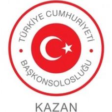 Генеральное консульство Турции в Одессе