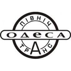 ПАО Севертранс - Перевозчик Одесса