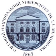 Одесский национальный университет имени И.И. Мечникова