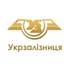Украинская железная дорога - национальный перевозчик