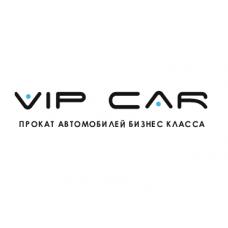 VIPCAR - Аренда и прокат автомобилей
