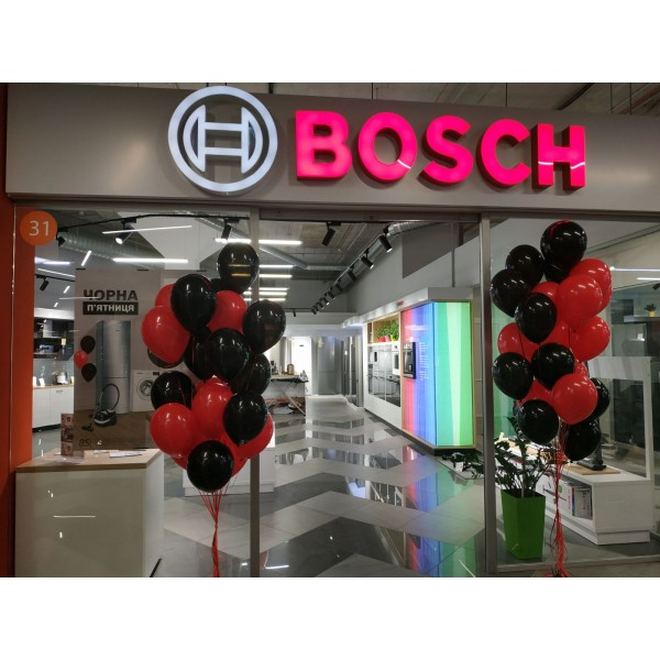 BOSCH Фирменный-магазин Одесса Вильямса
