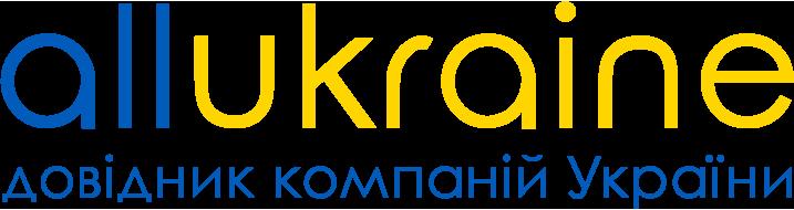 AllUkraine  - Довідник всіх компаній України